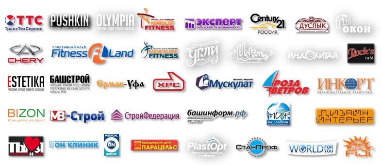 Создание и продвижение сайта ярославль прайс на раскрутку веб сайта продам базу для xrumer